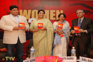 Women 24 Secure Book Launch, English version 2006. Sunil Nihal Duggal, with Smt. Renuka Choudhury (former Union Minister for Women and Child Development, Govt. of India). Mrs. Kavita Sharma, Mr. Sunil Munjal (Chairmen of Hero Enterprise).